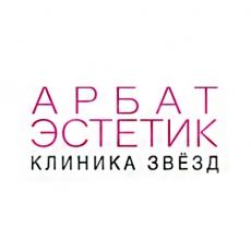 Клиника «Арбат Эстетик»