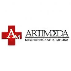 Клиника «Артимеда»