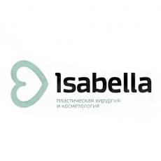 Клиника пластической и эстетической хирургии «Изабелла»