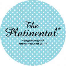 Клиника Platinental