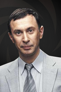 Швырев Сергей Павлович