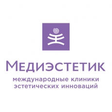 Клиника эстетических инноваций МедиЭстетик