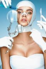 пластические операции в Уфе