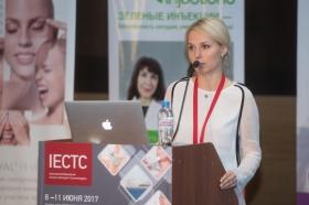 Пластический хирург Екатерина Круглик