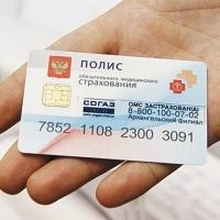 В РФ обсуждают возможность включения пластической хирургии в ОМС в 2018 году. Сейчас подготавливают перечень операций.