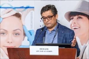 Пластический хирург Арслан Пенаев на конгрессе