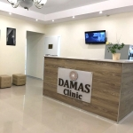 Центр пластической хирургии и косметологии Damas Clinic